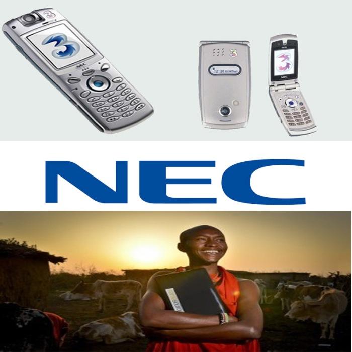 Nec E313 and E616